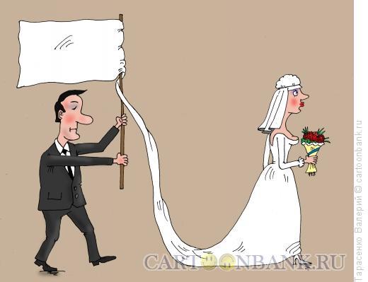 Карикатура: Капитуляция, Тарасенко Валерий