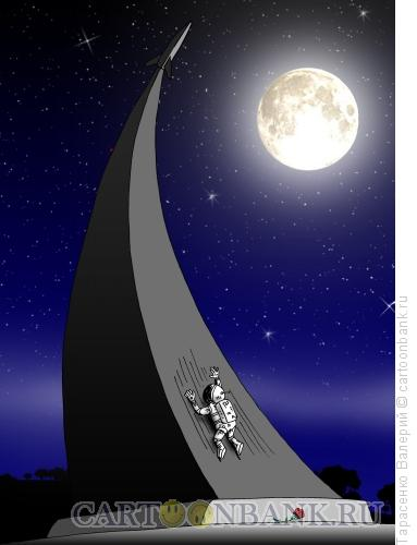 Карикатура: Ракета, Тарасенко Валерий