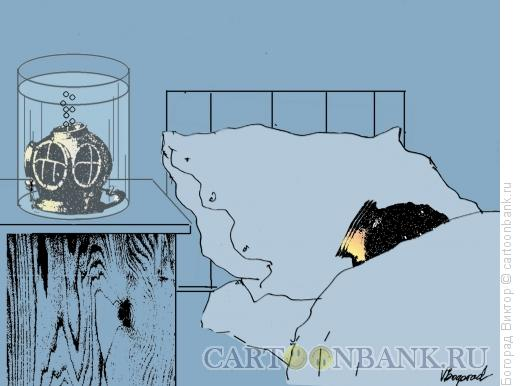 Карикатура: Спящий водолаз, Богорад Виктор