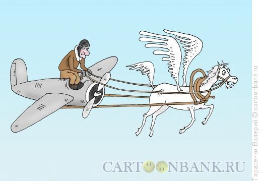 Карикатура: Тихоход, Тарасенко Валерий