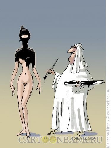 Карикатура: восточная нега, Макаров Игорь