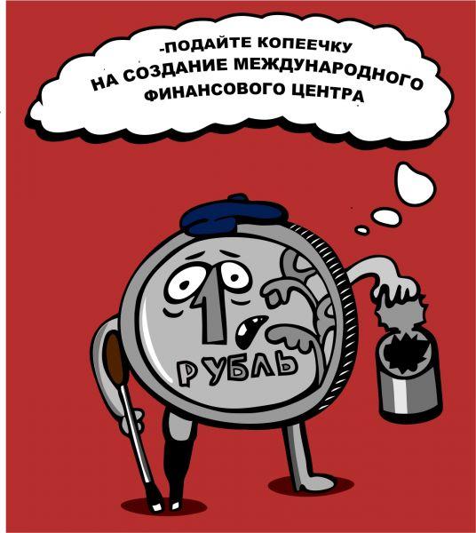 Карикатура: экономика, somnambula