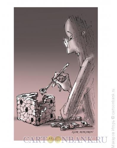 Карикатура: судьба1, Макаров Игорь