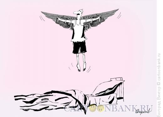 Карикатура: Бодрое утро, Богорад Виктор