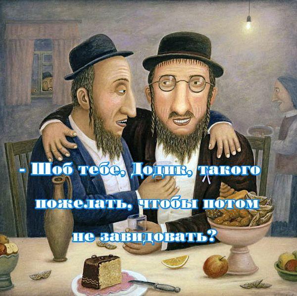 Мем: Еврейское счатье, RF