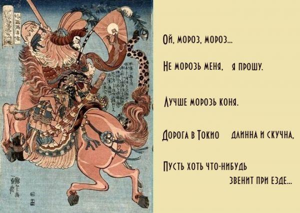 Мем: Танку по русски, RF