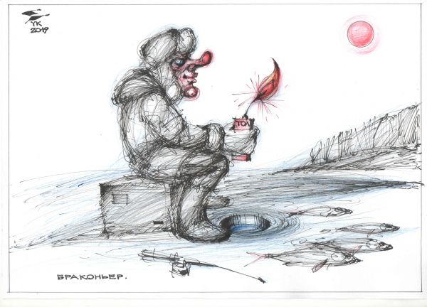 Карикатура: Браконьер ., Юрий Косарев