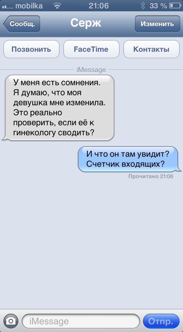 Мем: СМС-2, RF