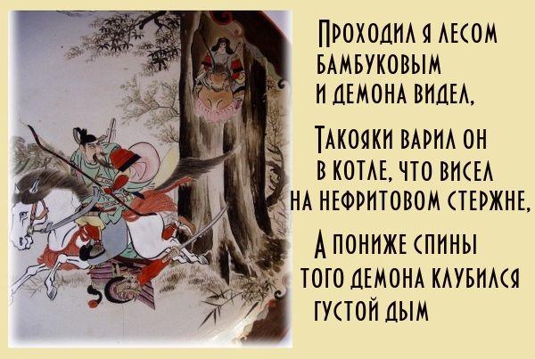 Мем: Танку по русски-2, RF