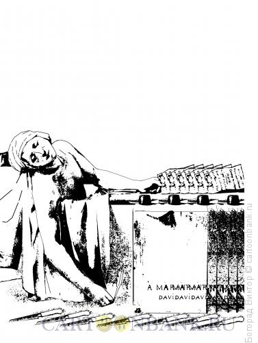 Карикатура: Тавтология, Богорад Виктор