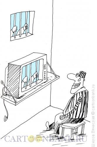 Карикатура: Телетюрьма, Шилов Вячеслав