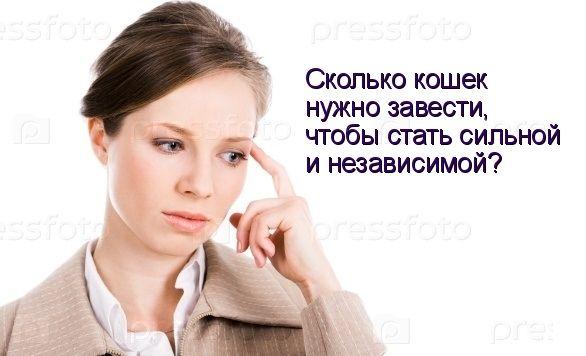 Мем: Вопрос, RF