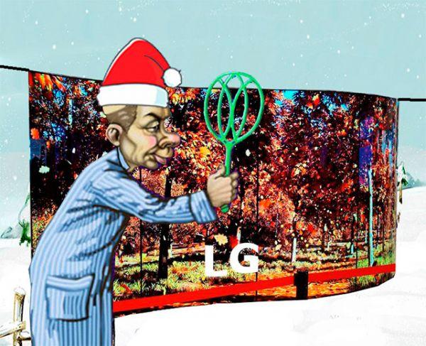Мем: Компания LG представила  первый рулонный телевизор:  скрутил его после праздников и отшлепал  всех ведущих в подмосковном снегу., Evgeny Buratino