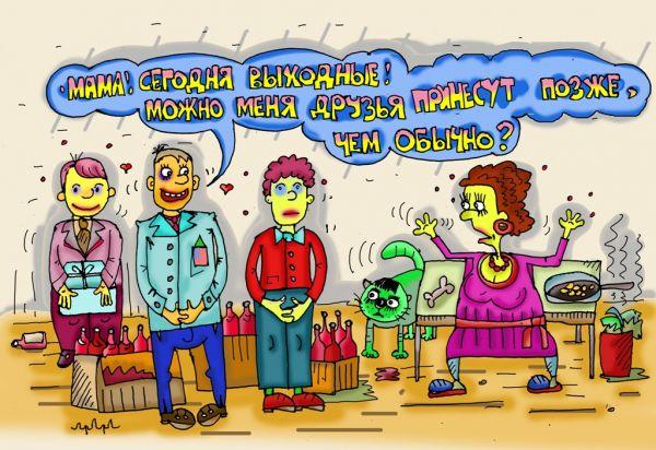 Карикатура: гарантированно принесут!, leon2008