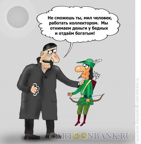 Карикатура: Не добрый совет, Тарасенко Валерий