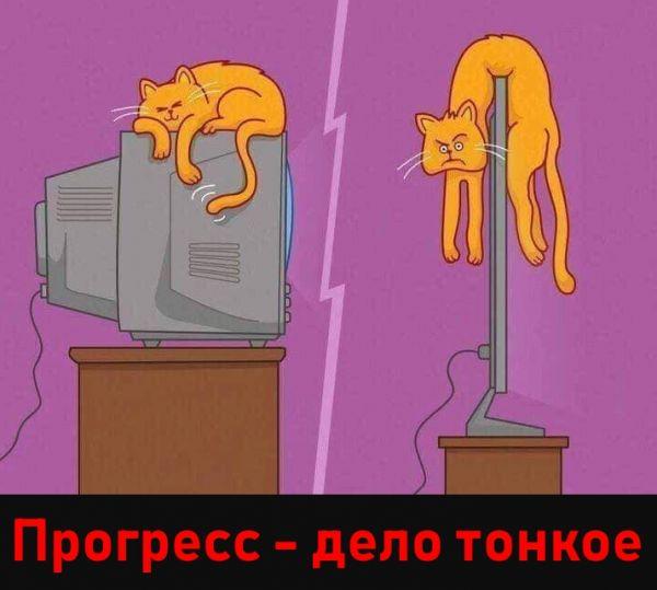 Мем: Прогресс, RRaf