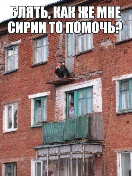 Мем: Забота о братьях, Дед Макар