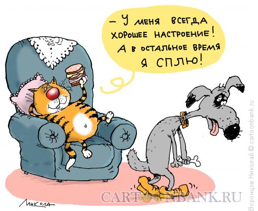 Карикатура: Депрессия, Воронцов Николай