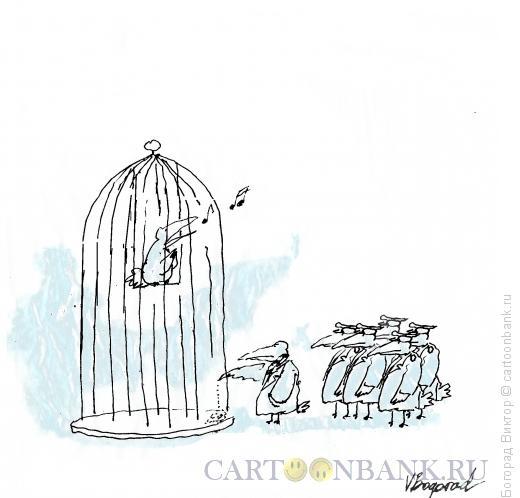 Карикатура: За еду, Богорад Виктор
