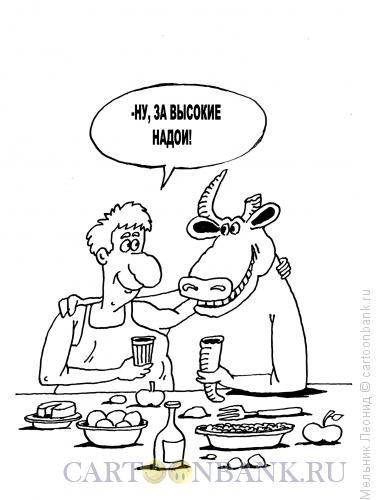 Карикатура: За надои, Мельник Леонид