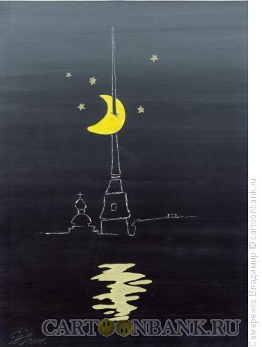 Карикатура: Петропавловский шпиль, Семеренко Владимир