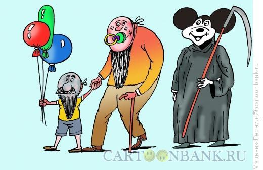 Карикатура: Удивительные маски, Мельник Леонид