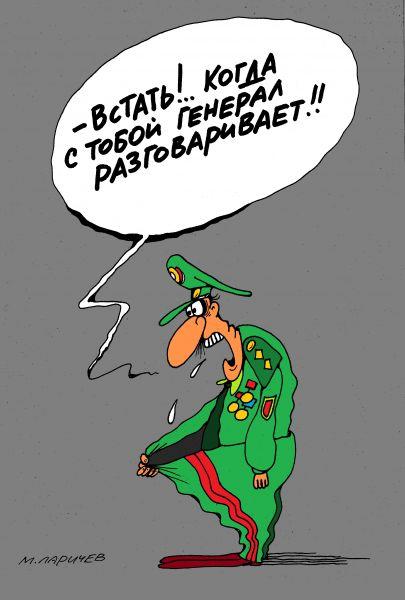 Карикатура: воля, михаил ларичев