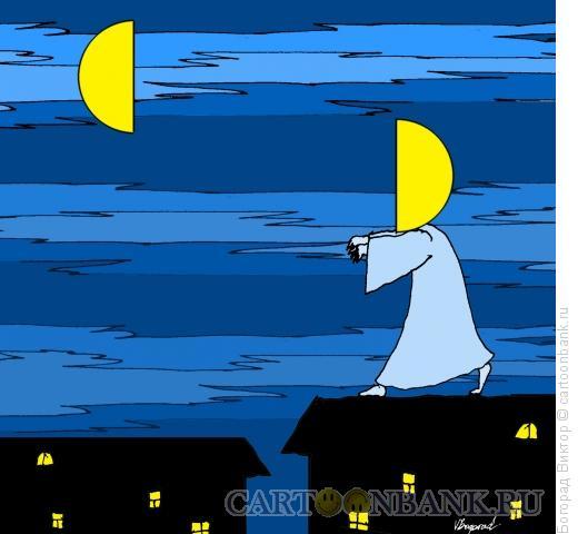 Карикатура: Лунатик, Богорад Виктор