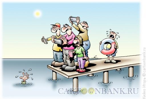 Карикатура: Помощь и зрители, Кийко Игорь