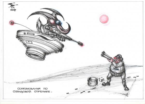 Карикатура: Соревнования по стендовой стрельбе ., Юрий Косарев