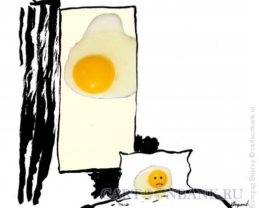 Карикатура: Утренняя яичница, Богорад Виктор