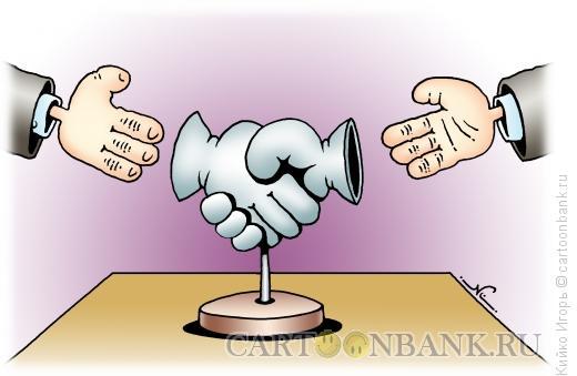 Карикатура: Переговоры, Кийко Игорь