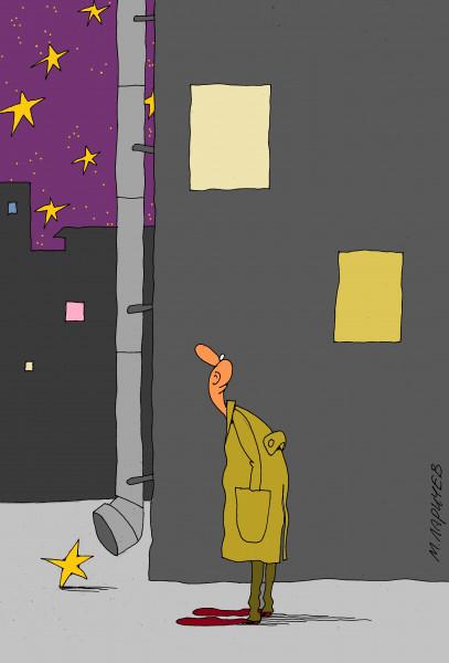 Карикатура: звездочка, михаил ларичев