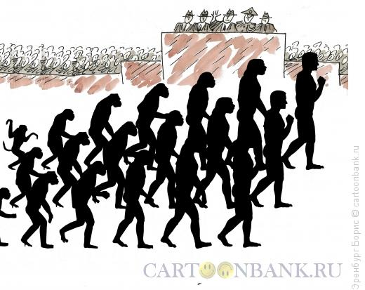 Карикатура: эволюция, Эренбург Борис