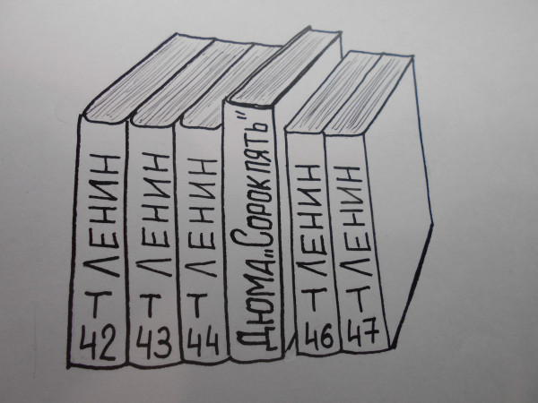 Карикатура: Собрание сочинений, Петров Александр