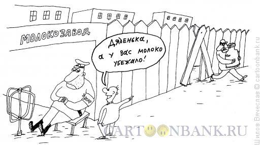 Карикатура: Ребенок и ВОХР, Шилов Вячеслав