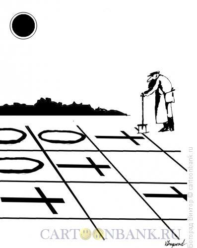Карикатура: Могильщик, Богорад Виктор