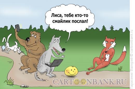 Карикатура: Старая сказка о новом, Тарасенко Валерий