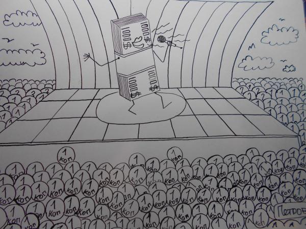 Карикатура: Эстрада, Петров Александр