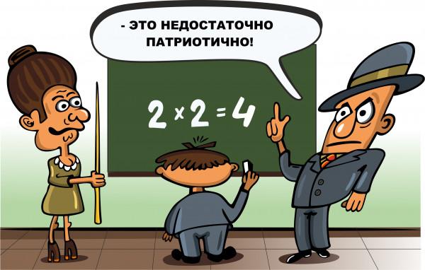 Карикатура: Проверяющий, somnambula