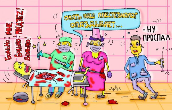 Карикатура: снова не успел... да что за день сегодня такой..., leon2008