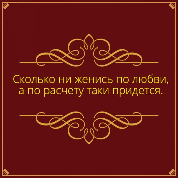 Мем: Житейская истина., Гексоген