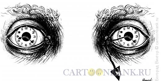 Карикатура: Глаза утра., Богорад Виктор
