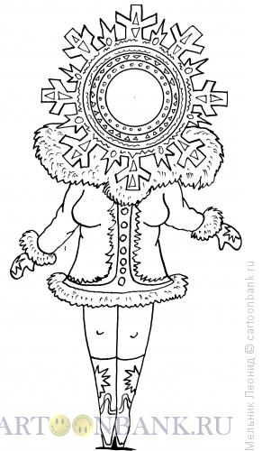 Карикатура: Снегурочка, Мельник Леонид