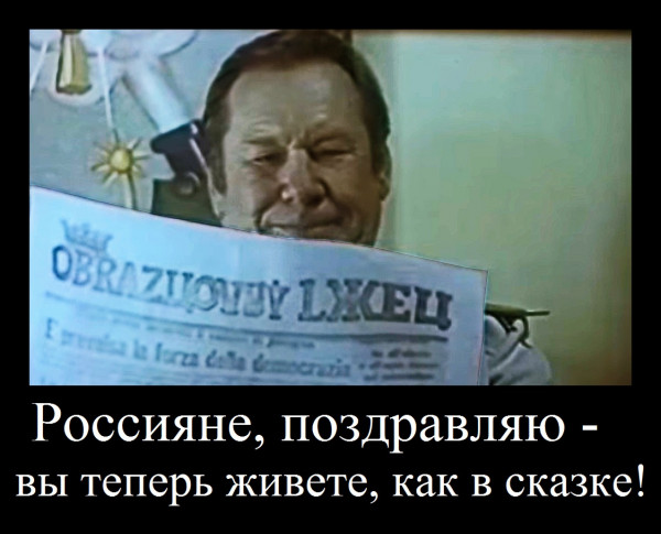 Мем: Кто постарше, тот вспомнит, Акибастарец