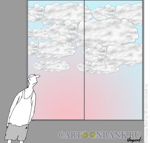 Карикатура: Облака, Богорад Виктор
