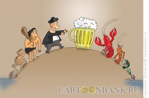 Карикатура: Пиво, Тарасенко Валерий