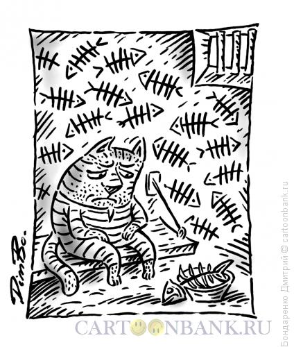 Карикатура: Рыбный календарь, Бондаренко Дмитрий