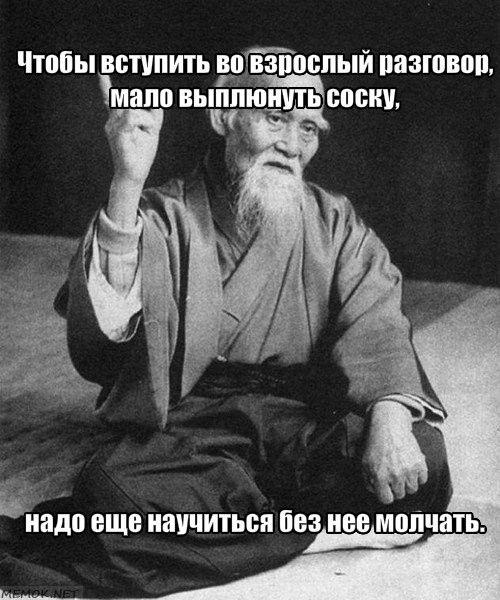 Мем: о взрослости, RF