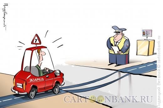 Карикатура: Тяжело в учении, Подвицкий Виталий